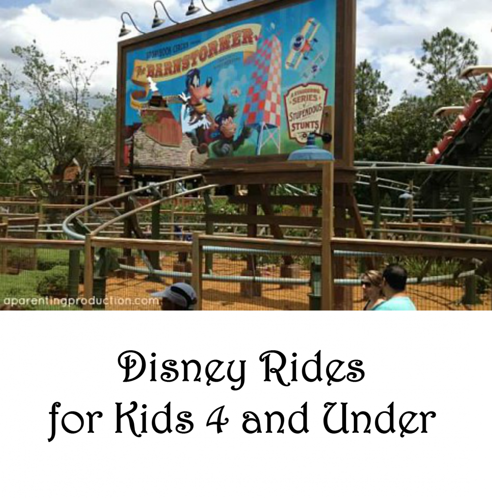 Disney Rides for kids four and under