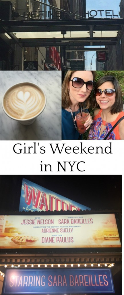 How to Girl's Weekend in New York City